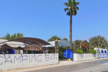 Camping Playa Granada
